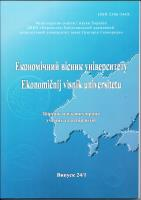 Financing of secondary education in Ukraine Cover Image