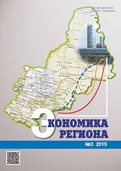 Structural Development of Health Resort Staff in the Republic of Crimea Cover Image