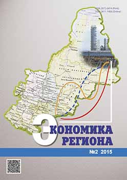 Regional Economic Policy: Structural Approach and Tools (Theoretical Formulation) Cover Image