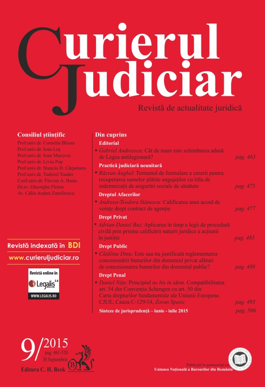 Comparative view of the principle of non reformatio in peius in civil procedure law and criminal procedure law Cover Image