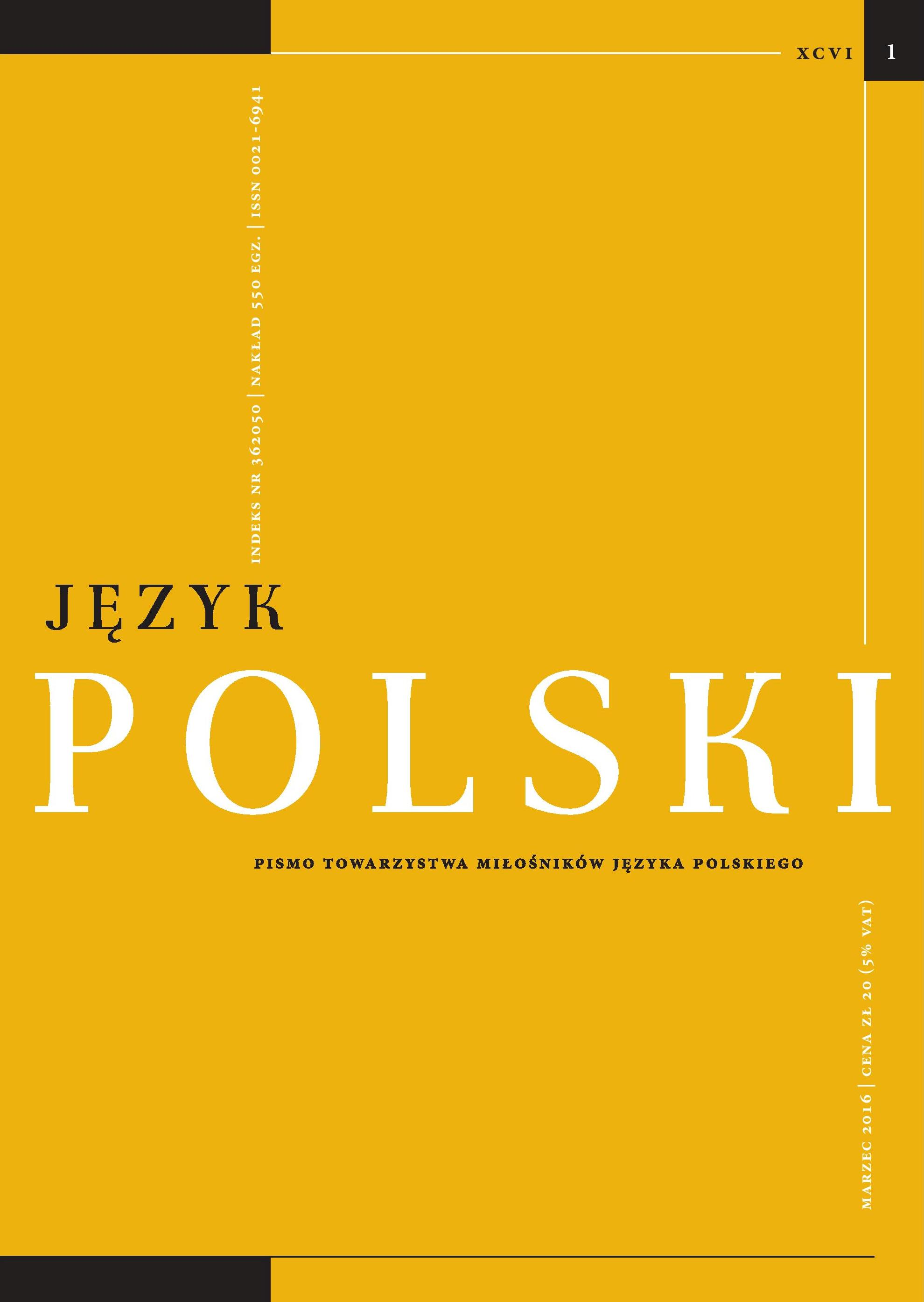 Stereotypes of city dwellers of selected Polish cities: a content and axiological structure Cover Image