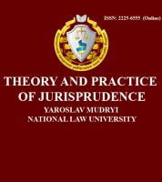 Legal problems of management in the sphere of functioning and development of biosphere reserves of Ukraine Cover Image