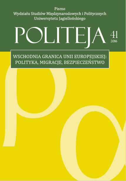 Ukrainian migration to the European Union from the risk perspective Cover Image