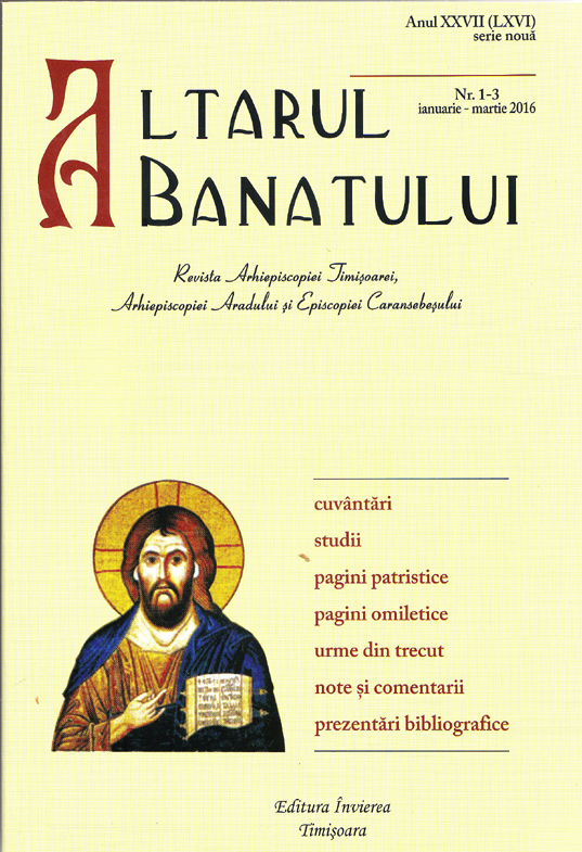 The Regulation of the Canonically and Disciplinary Life in the Romanian Orthodox Church Eclesiastical Court Cover Image