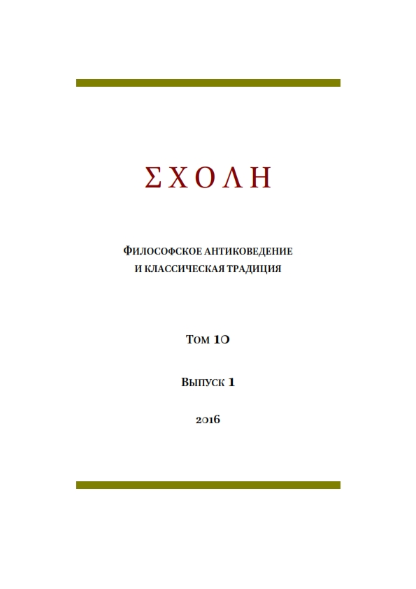 FURTHER CONSIDERATIONS ON POSSIBLE ARAMAIC ETYMOLOGIES OF THE DESIGNATION OF THE JUDAEAN SECT OF ESSENES (Ἐσσαῖοι/Ἐσσηνοί) IN THE LIGHT OF THE ANCIENT AUTHORS' ACCOUNTS OF THEM AND THE QUMRAN COMMUNITY'S WORLD-VIEW