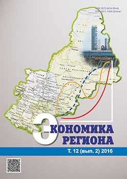 Sharp Turn to the Market. Economic Reform in Russia (1992–1998) and Its Consequences Cover Image
