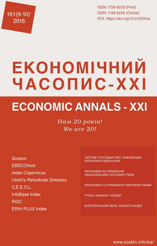 Fiscal decentralisation in Ukraine: declaration and practical implementation Cover Image