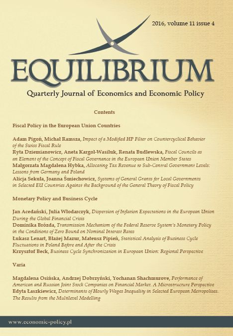TRANSMISSION MECHANISM OF THE FEDERAL RESERVE SYSTEM'S MONETARY POLICY IN THE CONDITIONS OF ZERO BOUND ON NOMINAL INTEREST RATES