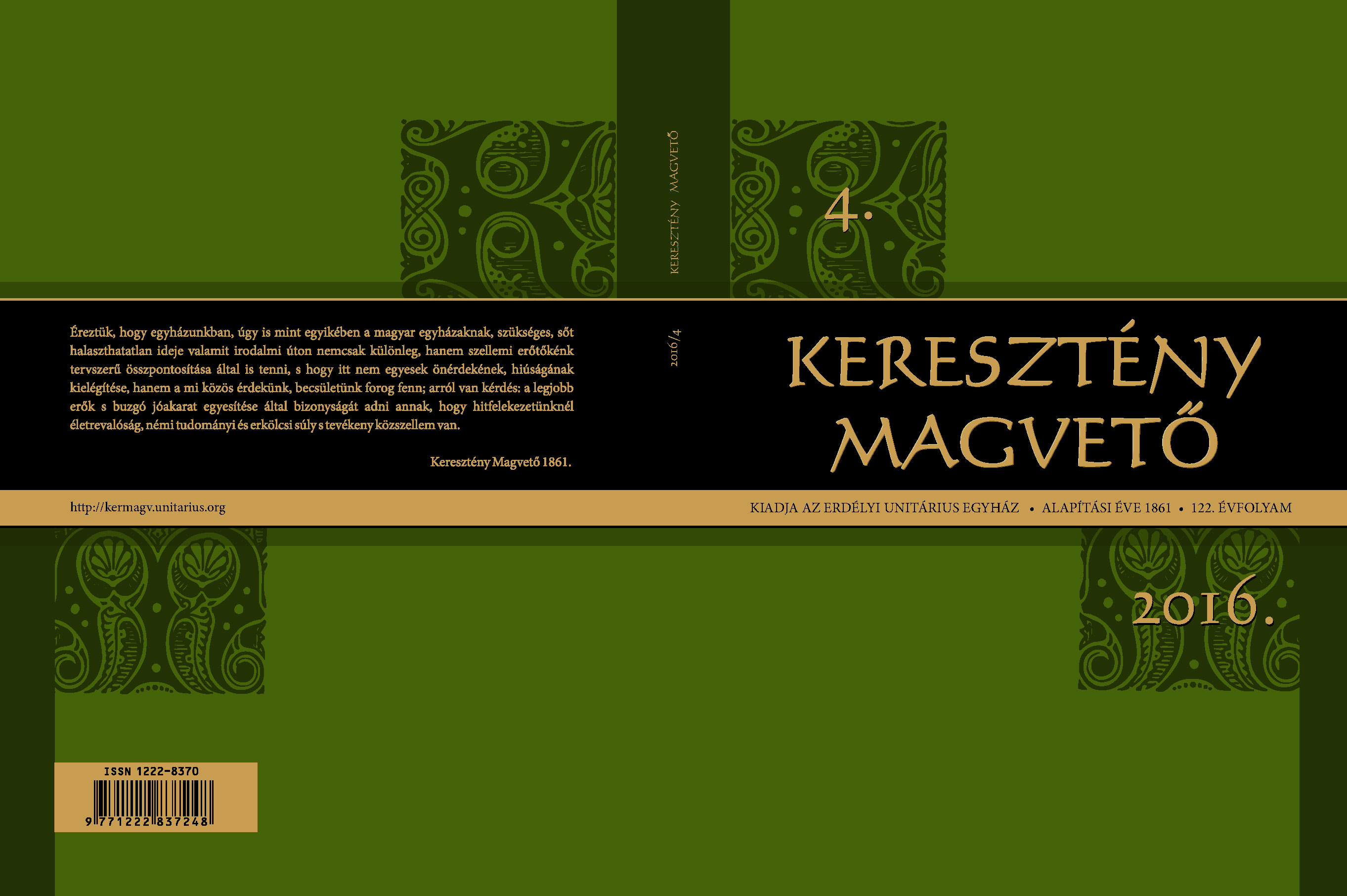 Ménage á Trois: The UUA, GAUFCC and IARF and the Birth of the ICUU. III. (Translated and revised by Dávid Gyerő) Cover Image