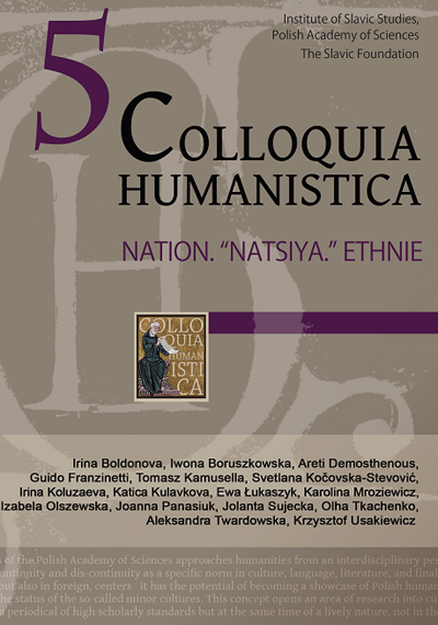 """Within One's Inner Circle"": The Identity of Ruthenian Szlachta (Noblemen) of the Grand Duchy of Lithuania at the Time of the Union of Lublin (the Case of Filon Kmita Czarnobylski) Cover Image"
