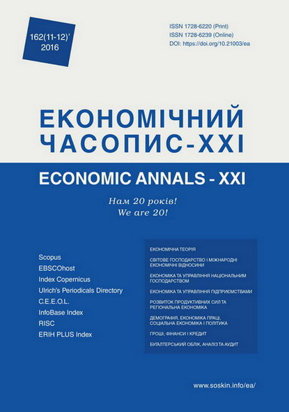 Areas of improving Ukraine's export potential in the formation of a new model of socio-economic development Cover Image