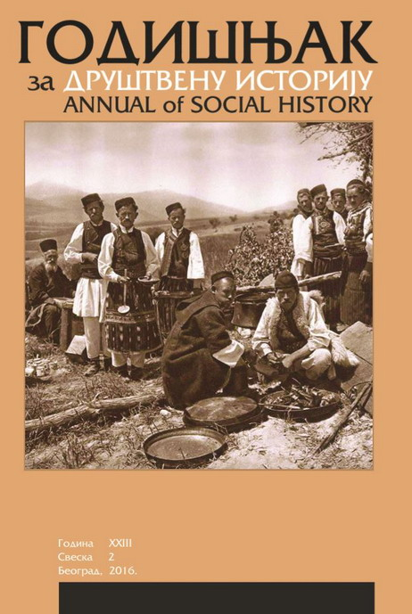 Social History in Focus XXV Cover Image
