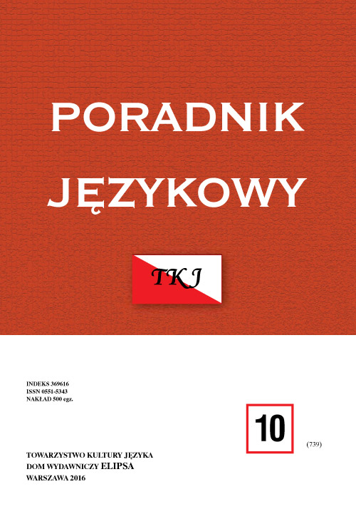 The urban dialect of Poznań in the public domain as an instrument for reinforcing the sense of local identity Cover Image