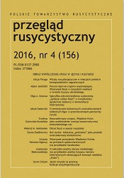 Russian Language Abroad: Sociolinguistic Functions Cover Image