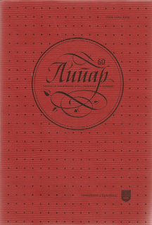 THE DIALECTIC OF POSTCOLONIALISM Cover Image