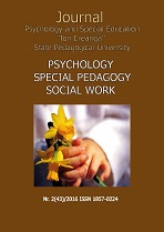 Psychosocial impact of divorce typical family vs. family of children with disabilities Cover Image