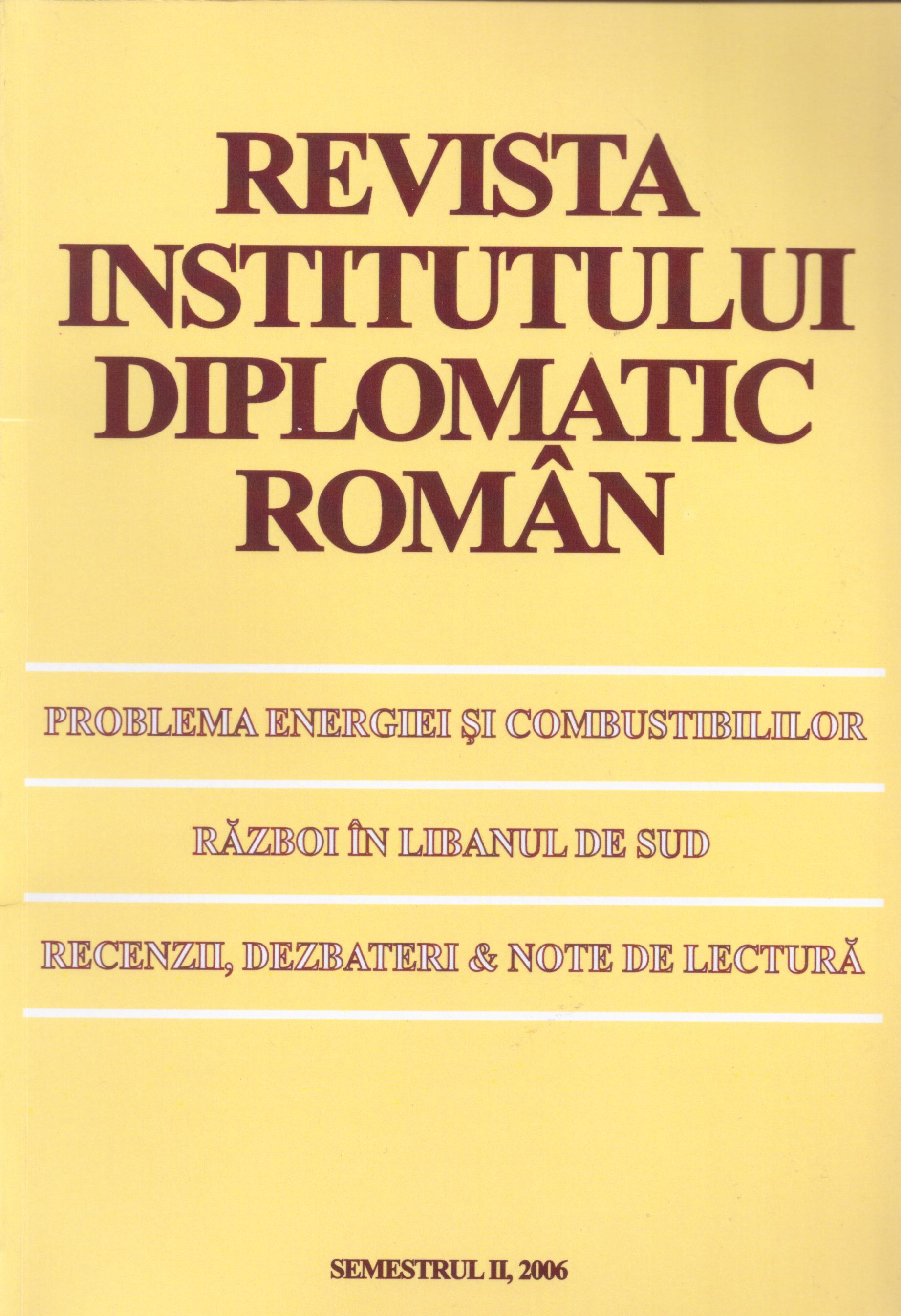 On Europe, Two Years before the Admission of Romania to the European Union Cover Image