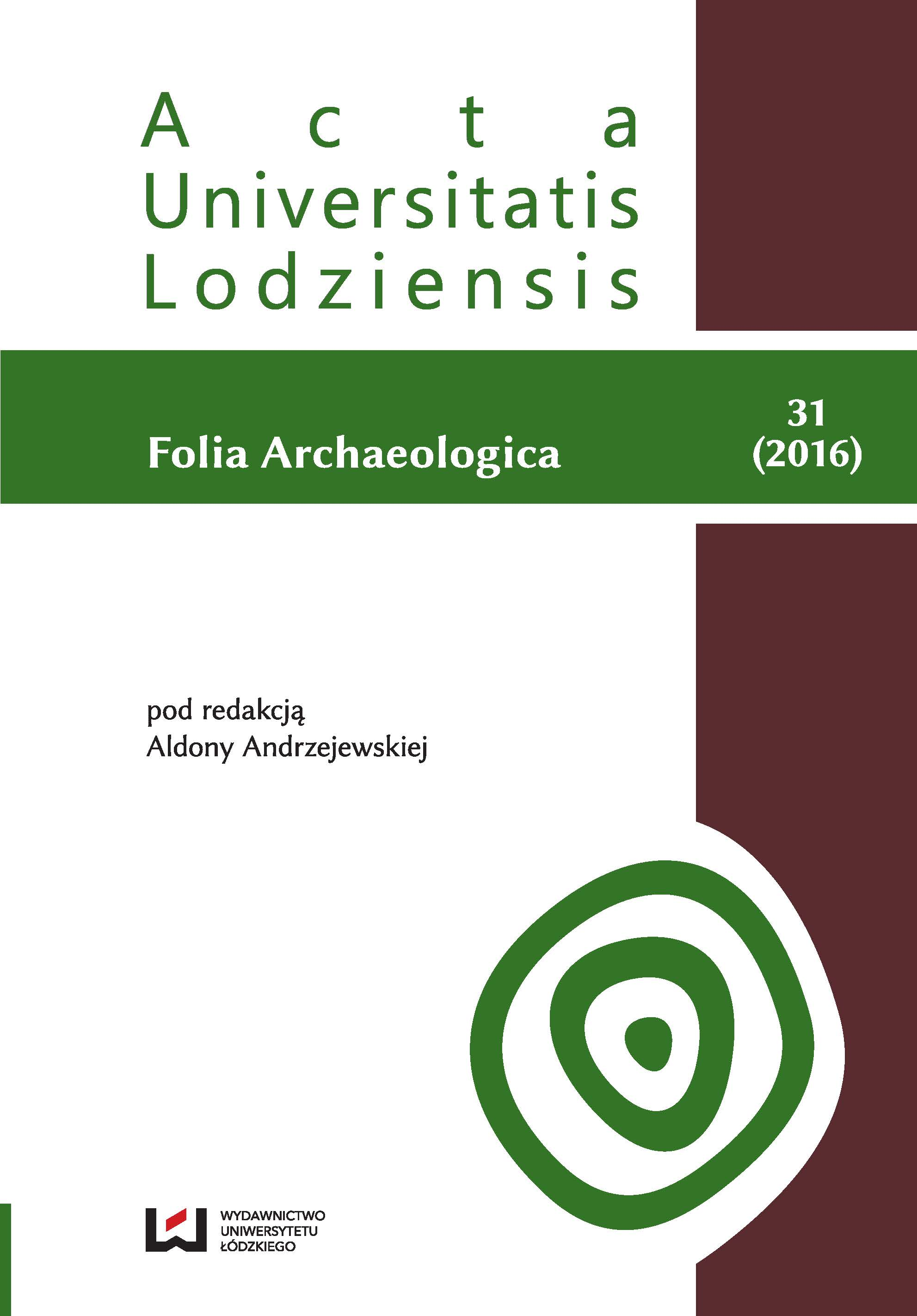 Archaeologists from Lvov in the formation of European intellectual environment of the middle of XIX – first quarter of XX century (interaction direct and indirect)