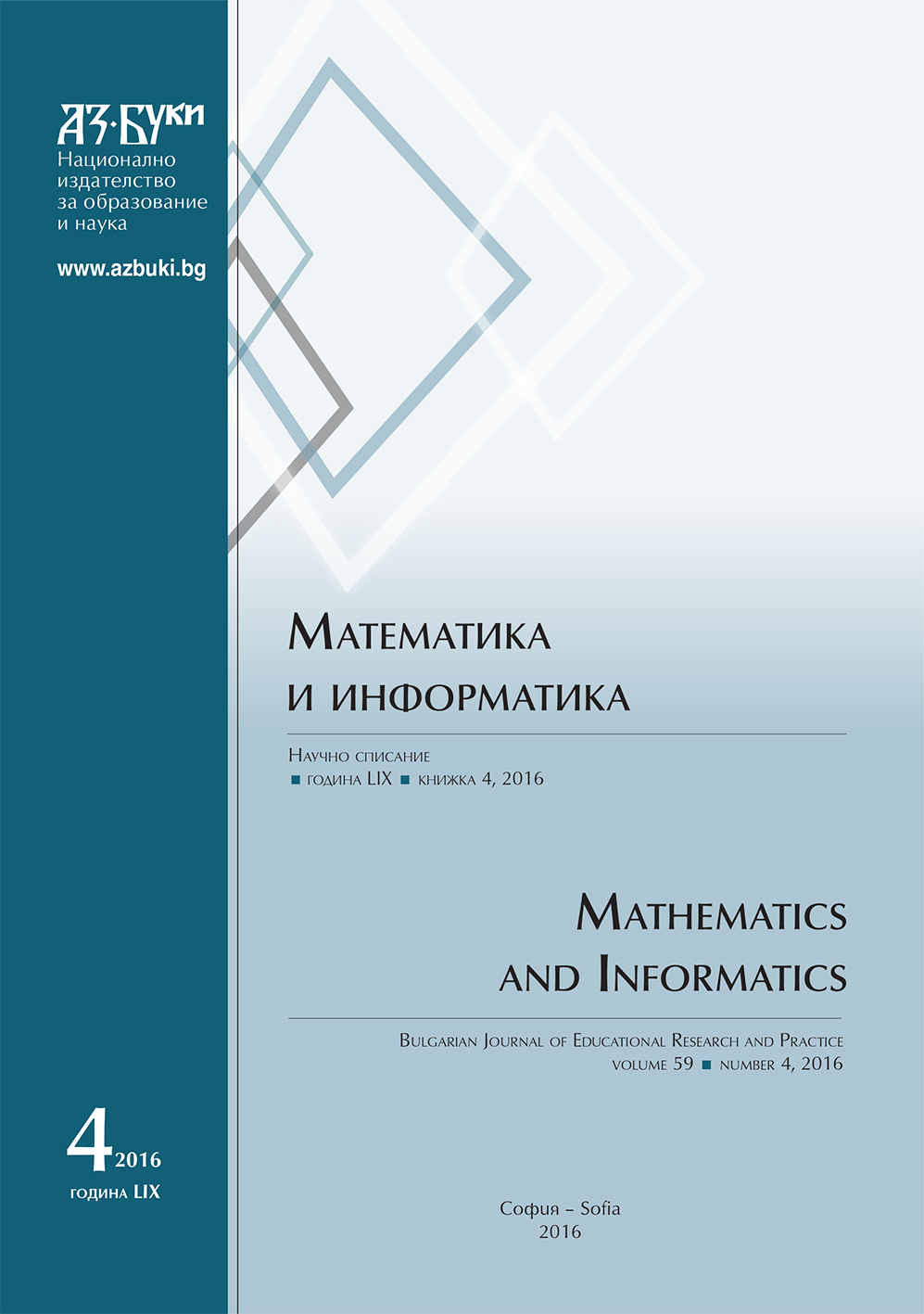 The Hypothesis in Teaching Mathematics Cover Image