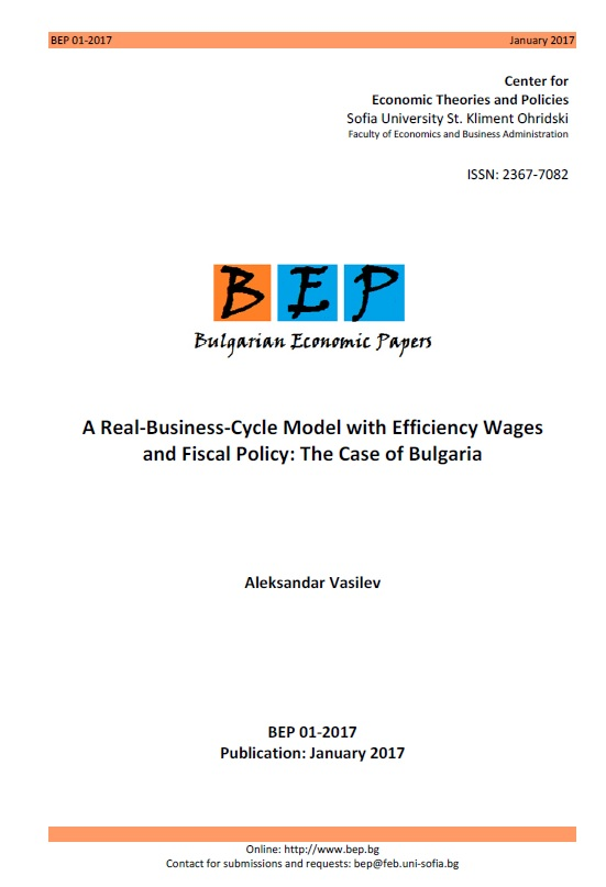 A Real-Business-Cycle model with efficiency wages and fiscal policy: the case of Bulgaria