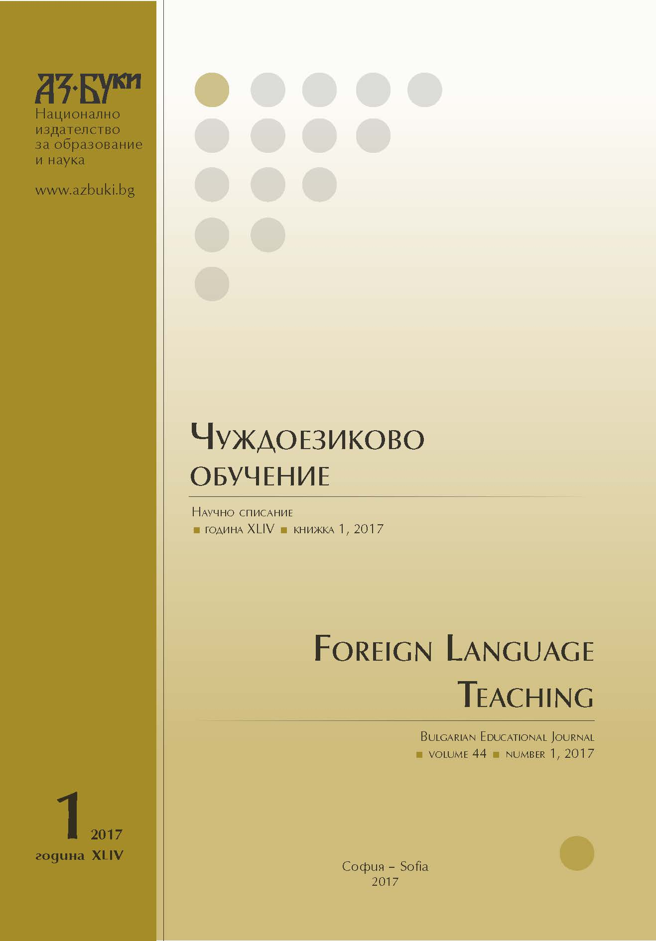 The Linguistic Mosaic of Europe Cover Image