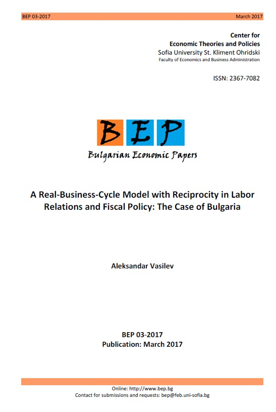 A Real-Business-Cycle Model with Reciprocity in Labor Relations and Fiscal Policy: The Case of Bulgaria