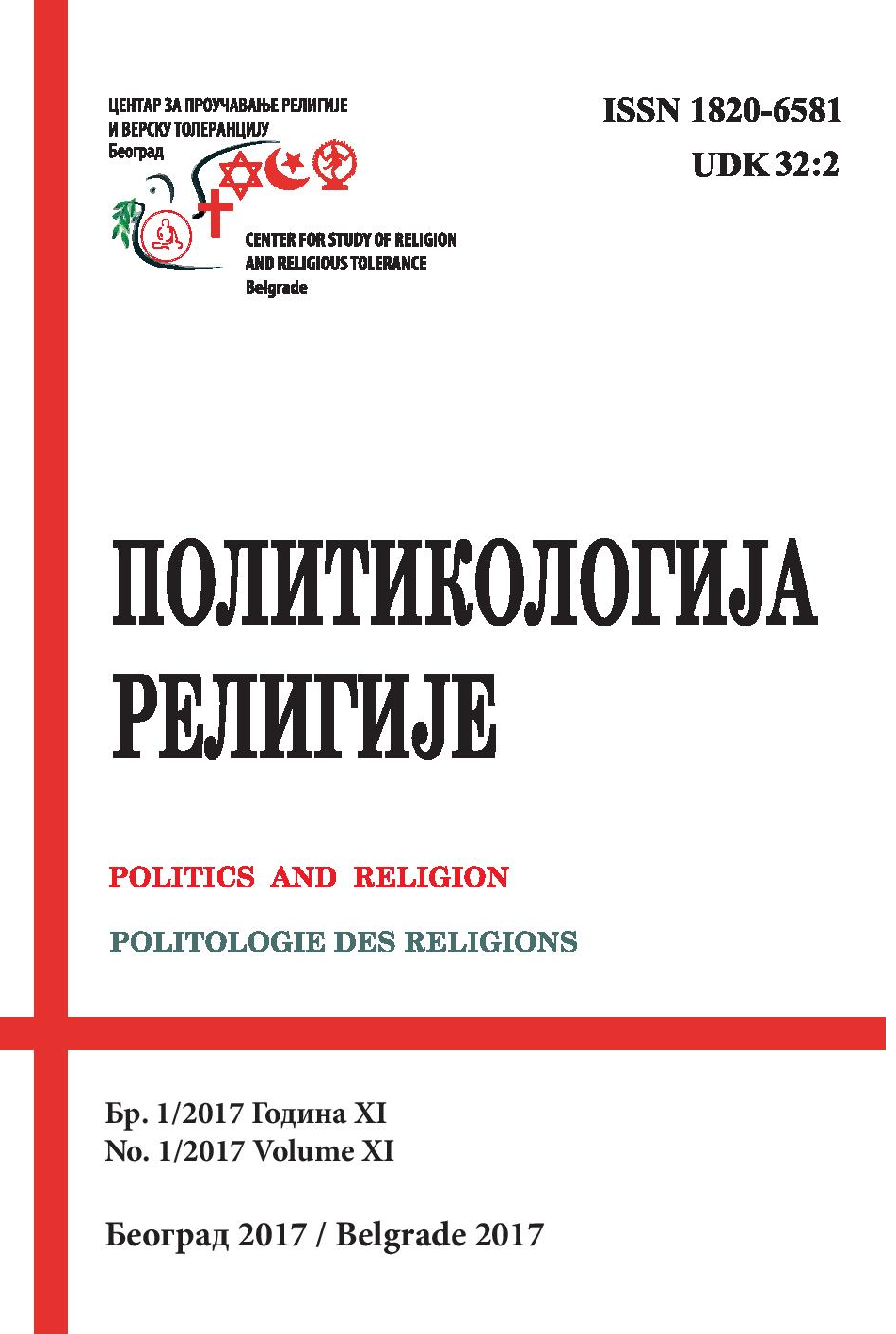 """Politics of Religion and Nationalism. Federalism, Consociationalism and Secession"""