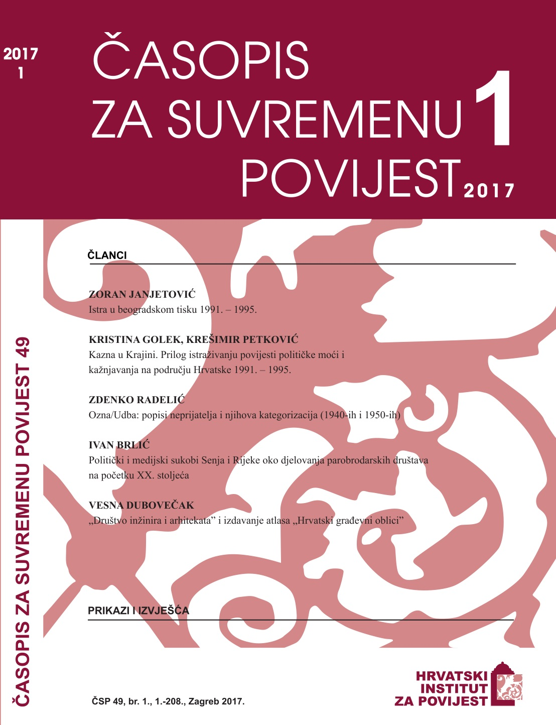 The Society of Engineers and Architects and the Publishing of the Atlas 'Croatian Construction Forms' Cover Image