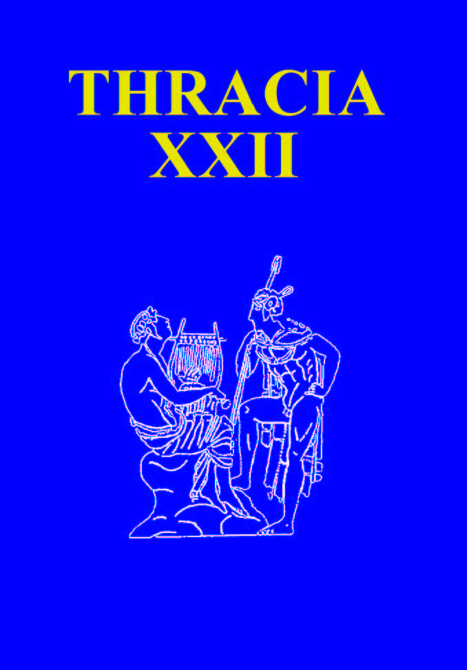 COOKING TECHNIQUES AND COOKING TOOLS IN THRACE (FIRST MILLENNIUM BC) Cover Image