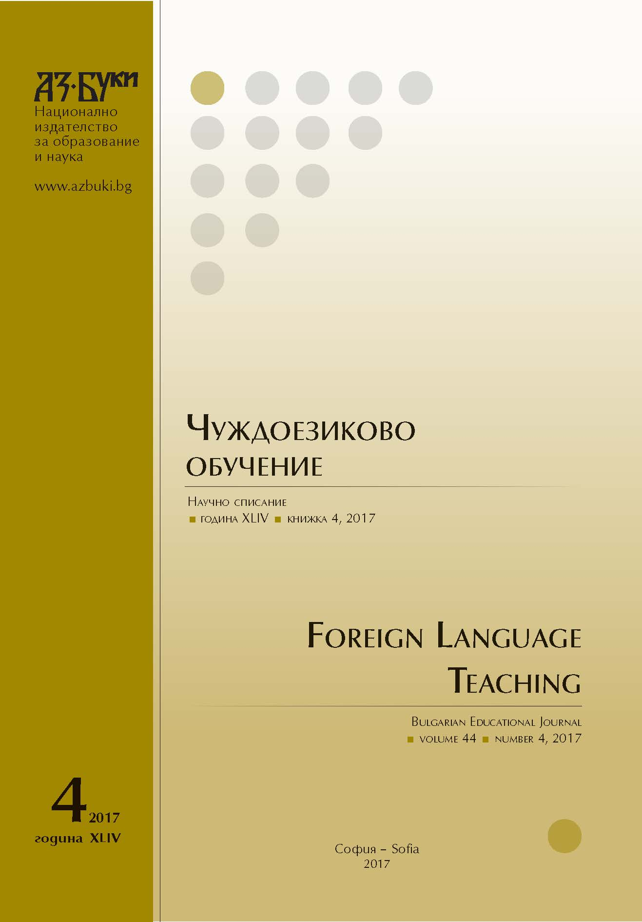 Sing in Russian Cover Image