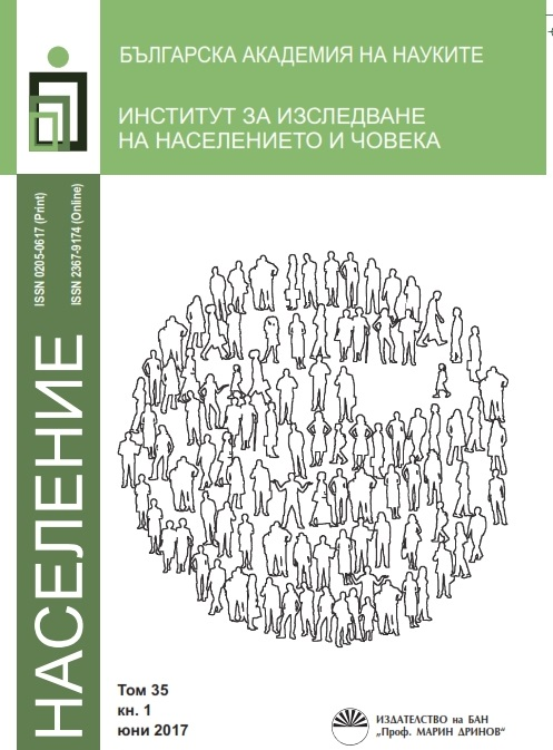 "The newspaper ""Anatolikos Astir"" on the migrations of the population in Bulgarian lands during the revival Cover Image"