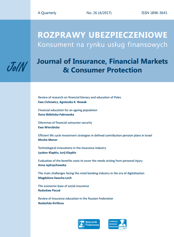 Review of insurance education in the Russian Federation Cover Image