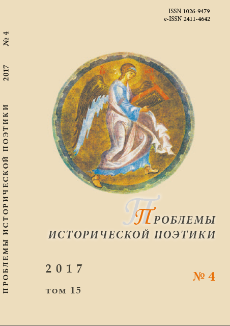 "Evangelical Counsels in the materialistic society (based on Oleg Volkov's novel ""Sinking into Darkness"") Cover Image"