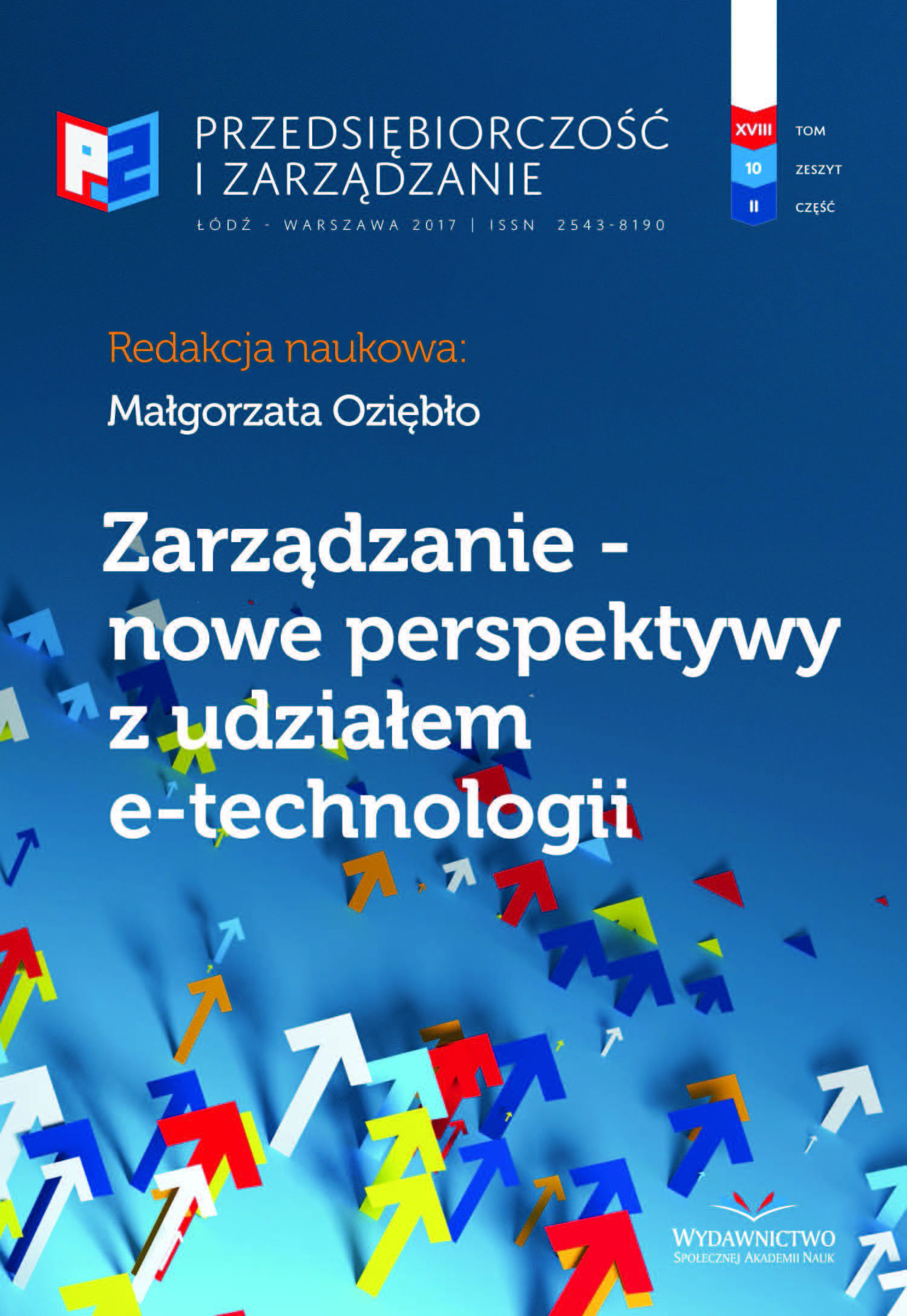 Information Technology in Management in Public Administration Cover Image