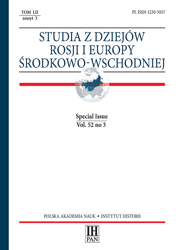 Lithuanian New Foreign Policy (2004–2009) Cover Image
