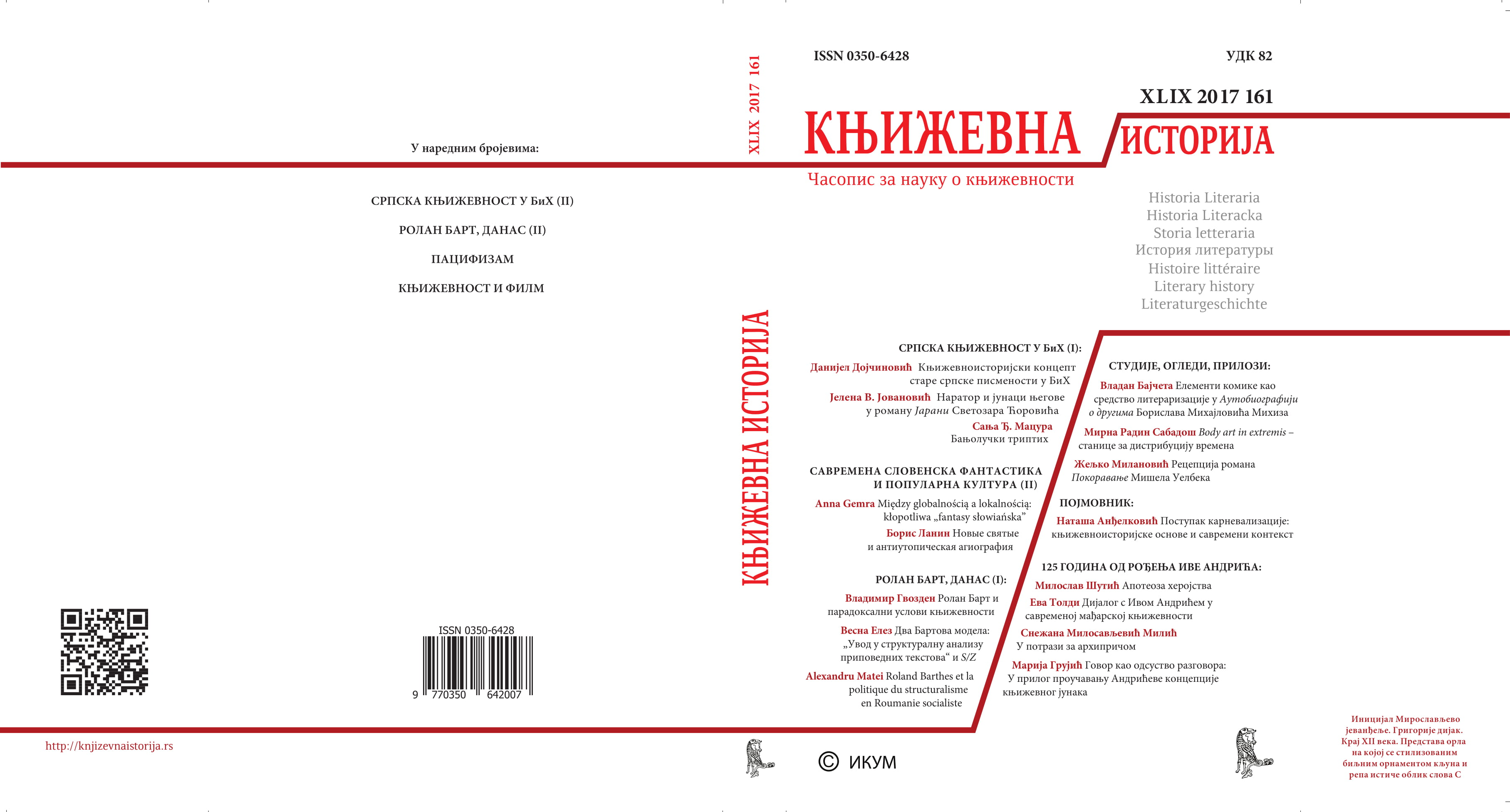 Desnica's Encounters, for the First Time in Belgrade Cover Image