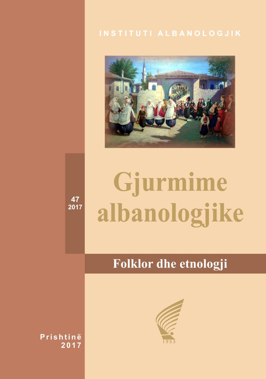 FOLKLORE AND LITERATURE Cover Image