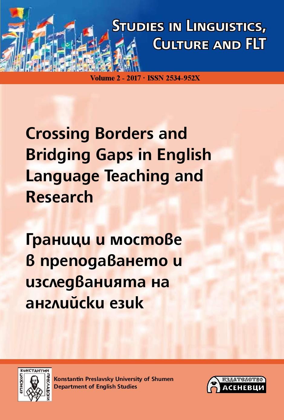 A Cross-Cultural Study On White Colour Idioms In Turkish And English: Conceptual Metaphor Theory In Focus Cover Image