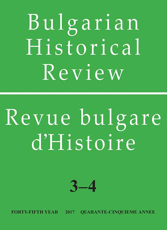 Demeter, Gábor. Diplomatic Struggle for Supremacy over the Balkan Peninsula, 1878–1914. Collected Studies. Publications of the Bulgarian-Hungarian History Commission. Sofia, 2017. 159 p.