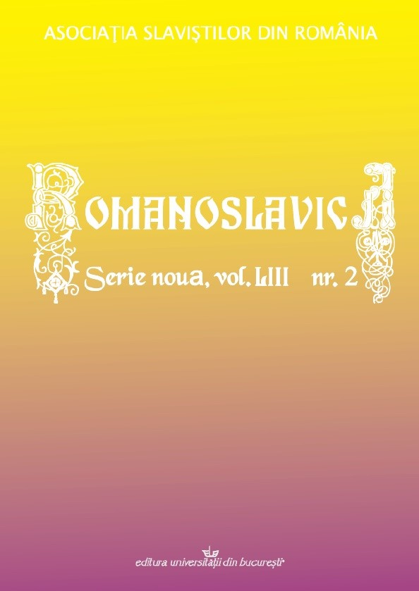 (Non)conventional, (un)humorous and (non)specific in Rozkos's prosaic texts Cover Image
