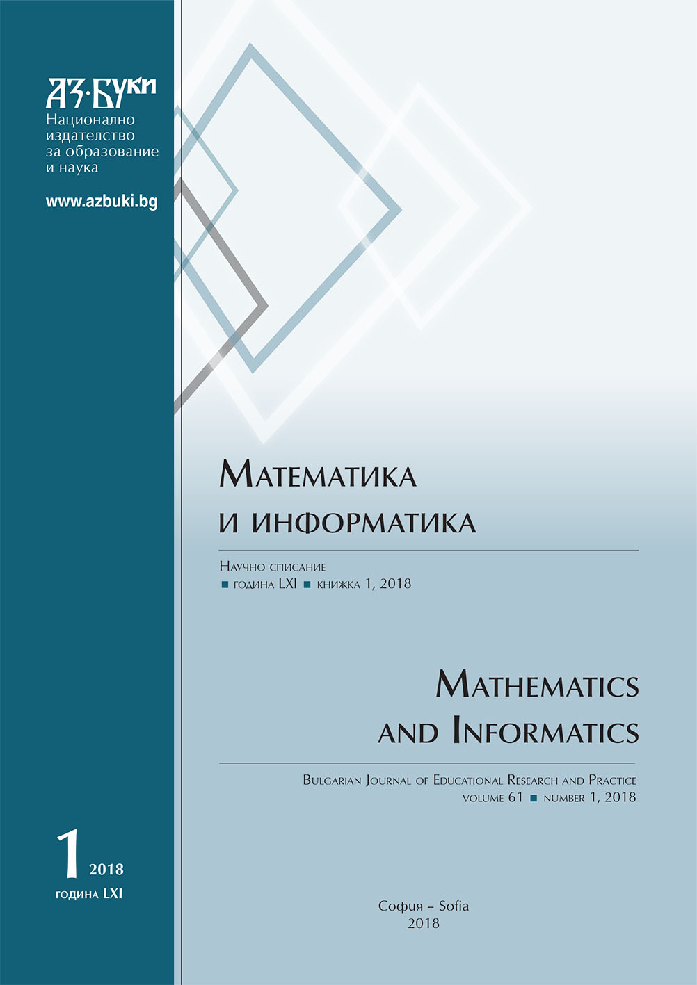 Computer Discovered Mathematics: Constructions of Malfatti Squares Cover Image
