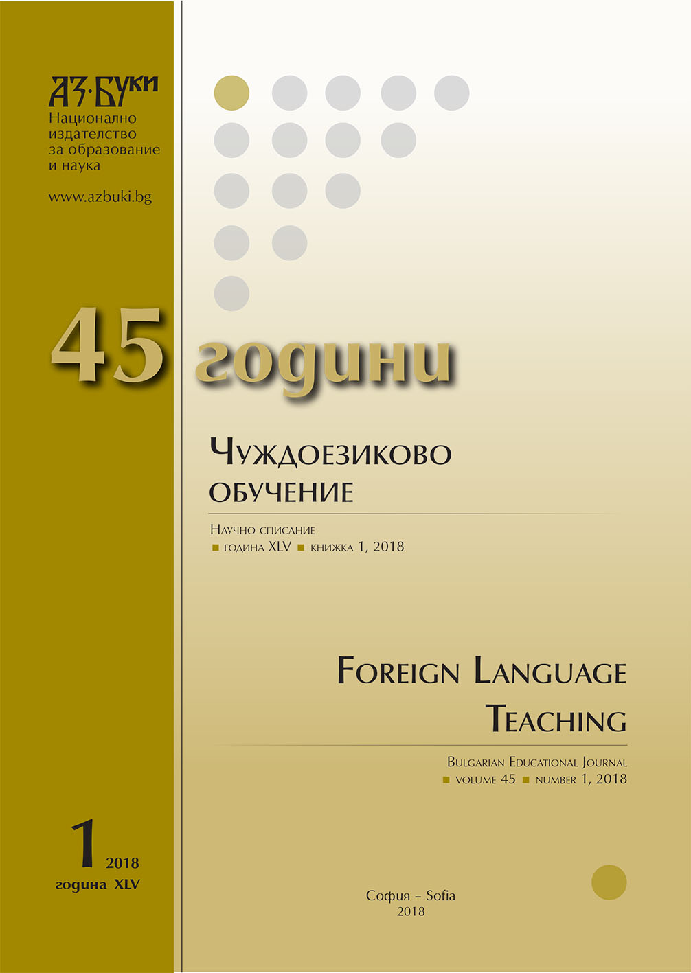 Suggestopedia: Core Meanings and Principles in the Scope of Foreign Language Learning Cover Image