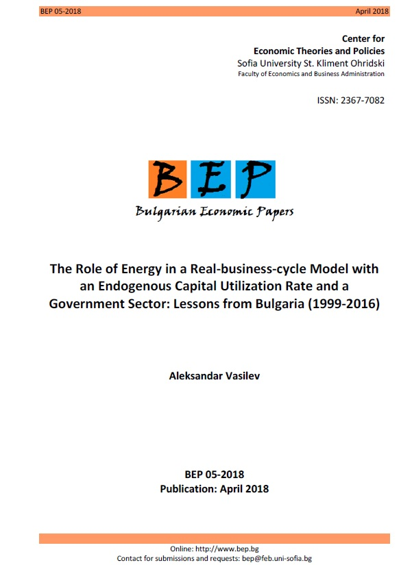 The Role of Energy in a Real-business-cycle Model with an Endogenous Capital Utilization Rate and a Government Sector: Lessons from Bulgaria (1999-2016)