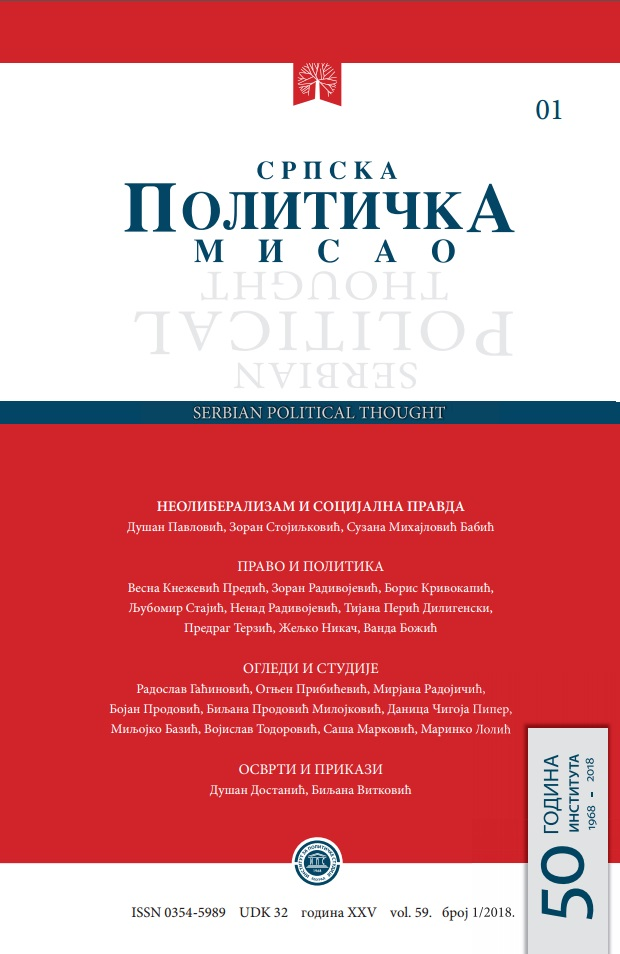 Justice and Power – Lessons of the International Criminal Tribunal for the Former Yugoslavia Cover Image