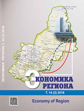 Strategic Planning of Energy-Efficient Development of a Region of the Russian Federation Cover Image