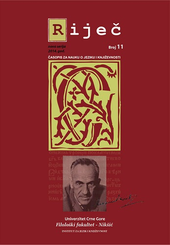 Spatial Codes as an Integrating Factor of the Montenegrin Literary Canon Cover Image
