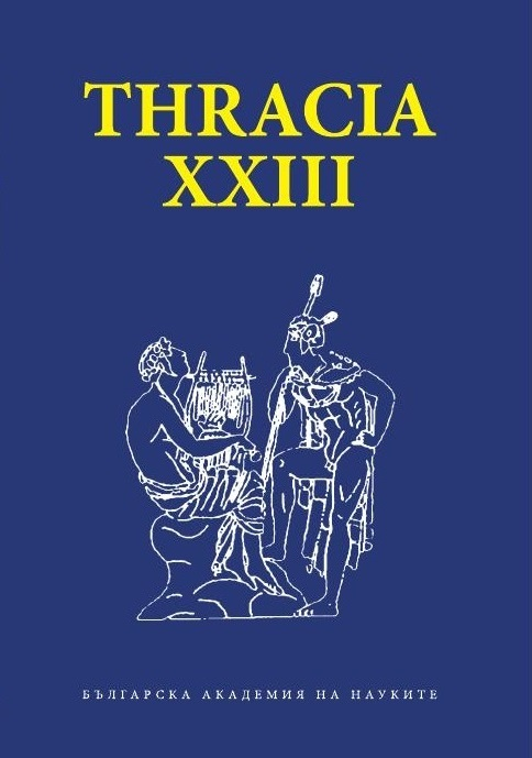 The Campaign оf Alexander III Against the Triballoi in Scythia during 335 B.C. Cover Image