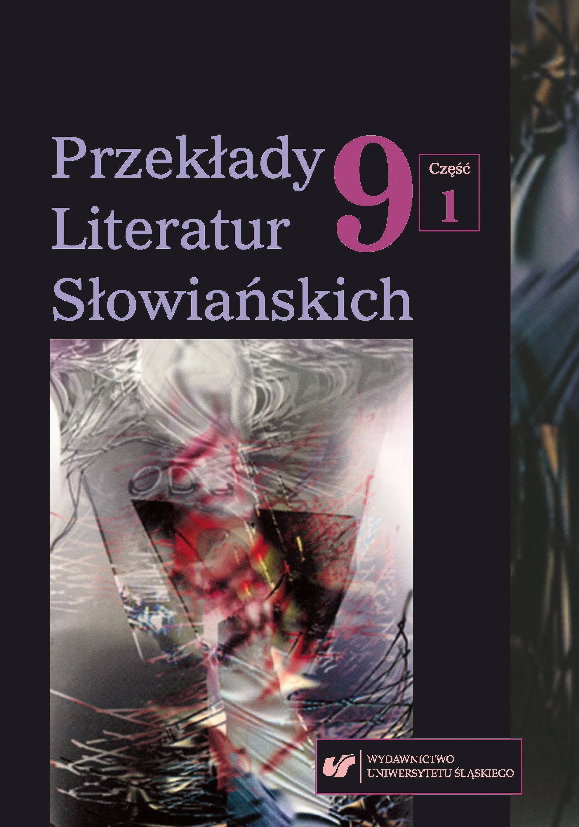 Why to Retranslate: New Ukrainian Renderings of Polish Prose Cover Image