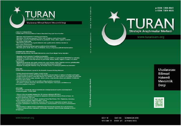 IMBALANCE IN TURKISH-PALESTINIAN RELATIONS Cover Image