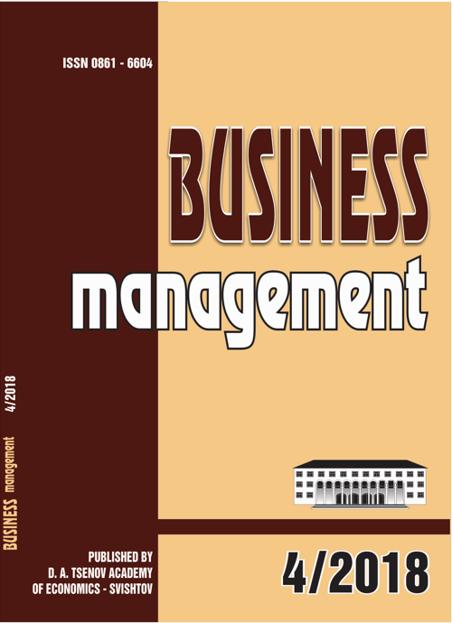 FIXED-TERM EMPLOYMENT CONTRACT AS A MANAGEMENT TOOL FOR THE INNOVATION ACTIVITIES OF ENTERPRISES (BELARUSIAN EXPERIENCE) Cover Image